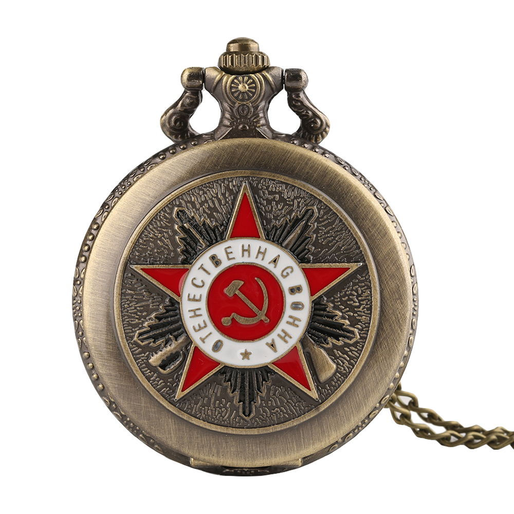 Fashion Bronze Quartz Pocket Watch Five-Pointed Star Party Emblem Fine Chain Analog Pendant Necklace Mens Gift