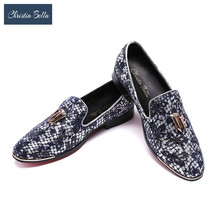 Christia Bella Mens Sequined Cloth Slip On Dress Party Trending Shoes Fashion Sexy Men's Wedding Shoes Men Flats Loafers
