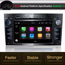 Android 7.1 Car DVD GPS Player for Opel Astra/vectra/antara