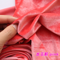 Pink Silk Velvet Fabric Velour Fabric Pleuche Fabric Clothing Fabric Evening Wear Sports Wear Sold By