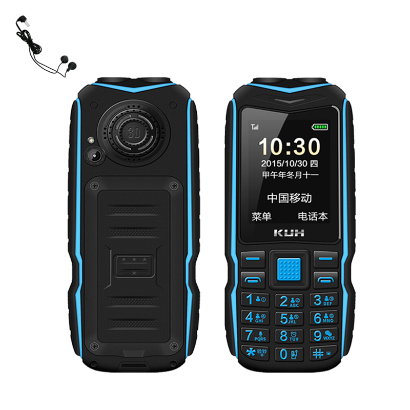 KUH Dual Flashlight FM 15800mAh Long Standby Power Bank Rugged Outdoor Telephone Shockproof Dual SIM Big Voice Cellphone