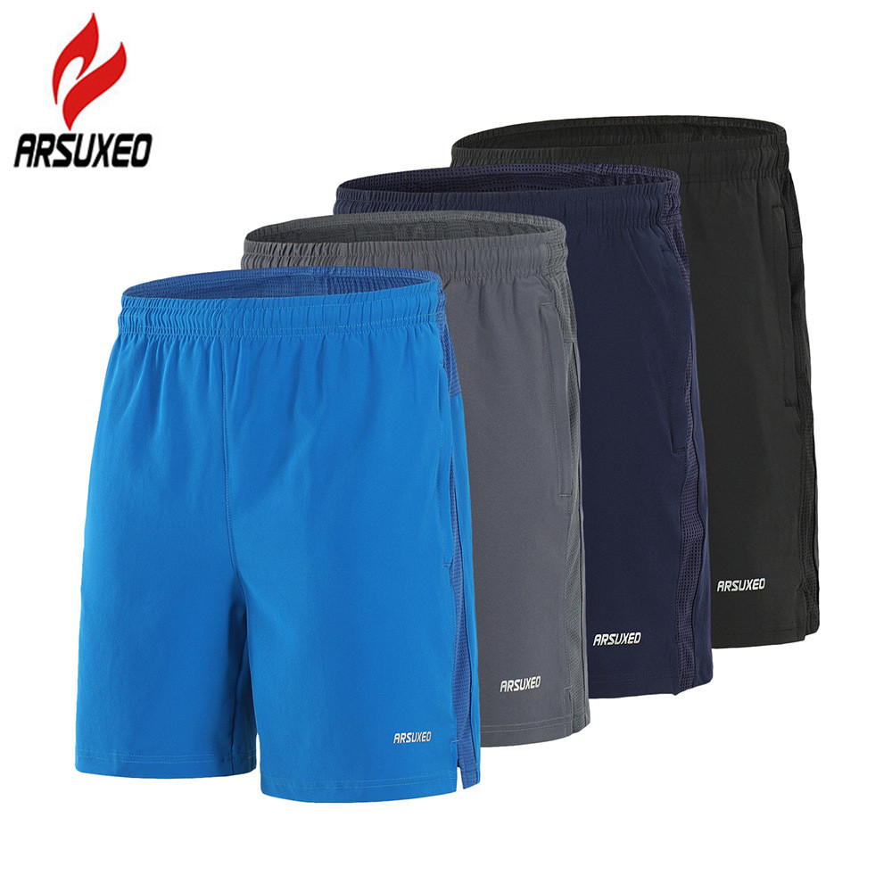 ARSUXEO Men's Gym Shorts Marathon Running Shorts Breathable Quick Dry Fitness Crossfit Shorts With Zipper Pockets And Waist Rope