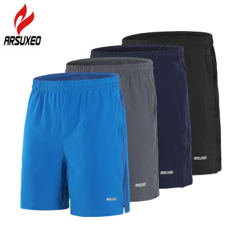 ARSUXEO Men's Gym Shorts Marathon Running Shorts Breathable Quick Dry Fitness Crossfit Shorts with Zipper Pockets and Waist Rope 1