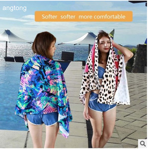 Image 2 - 1PC 147X71cm country towel Pink reactive dyeing soft bath mat 100% cotton beach towel CR T3
