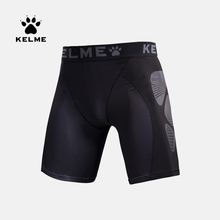 KELME Men's Sportswear Gym Leggings Tights Men Exercise Compression Pants Short Sport Tights Running Shorts Breathable 3871100