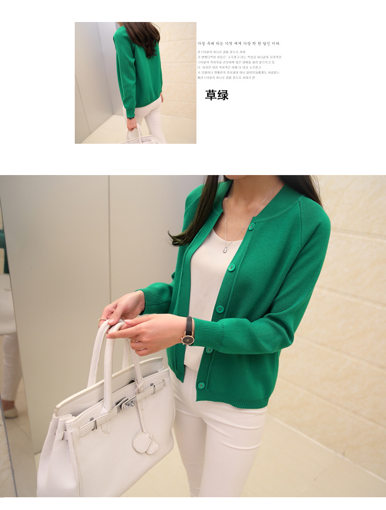 OHCLOTHING New spring summe 19 female knit cardigan sweater coat short female a little shawl knitted jacket female 12 color 20