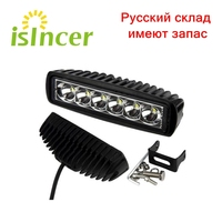 New 18W Flood LED Light Work Bar Lamp Driving Fog Offroad SUV 4WD Car Boat Truck