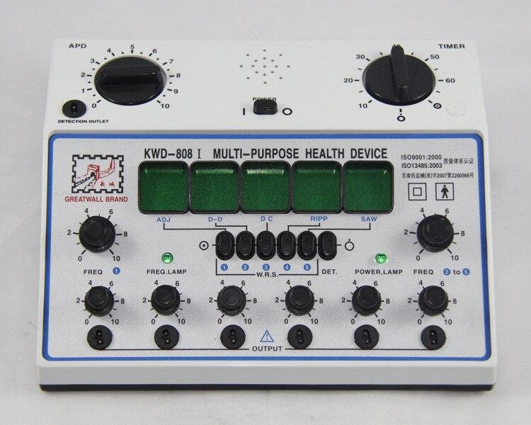KWD808-I acupuncture stimulator machine Great Wall brand/kwd 808KWD808-I acupuncture stimulator machine Great Wall brand/kwd 808