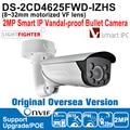 New DS-2CD4625FWD-IZHS  Hik IP Camera POE 2MP IP Camera Outdoor 2MP Smart IP Vandal-proof Bullet Camera H.264+/H.264/MJPEG