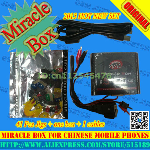 The 2016 newest  version Miracle box  for china mobile phone