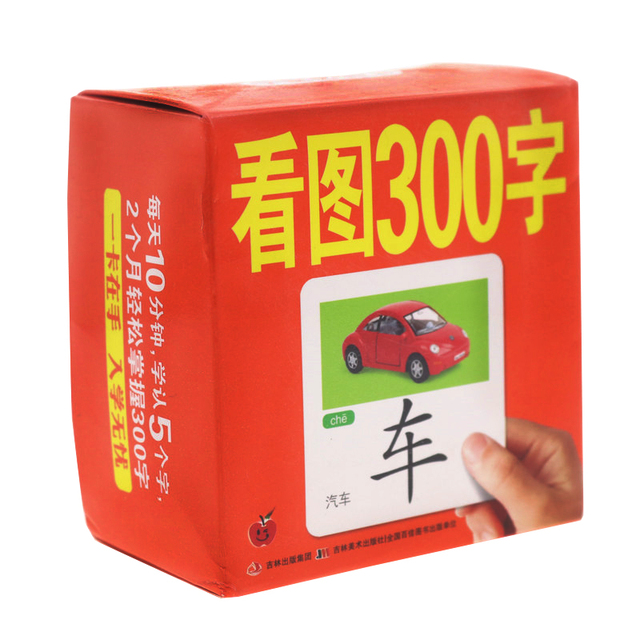 Adults Children Learning Books Chinese English Learning Cards 3 To 6 Year-olds Baby Early Learning Reading Cards Literacy Cards