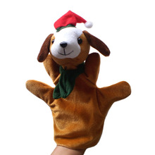 Stuffed plush Toy dog hand puppet children baby Puppet toys Christmas gift brown dog