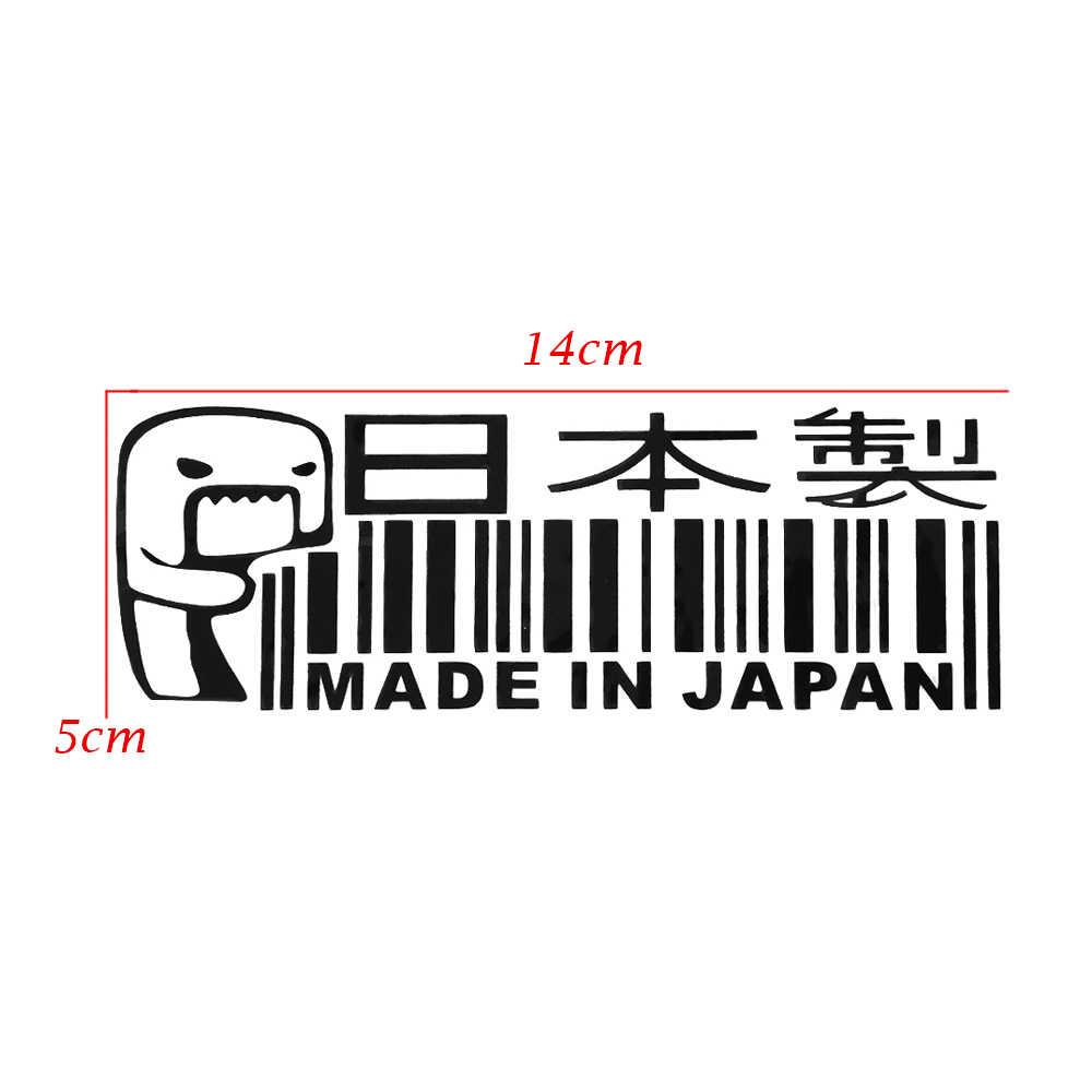 1 sztuk ciekawe opakowanie koło gra ręka palec samochód naklejki/okno/zderzak JDM DRIFT Barcode winylowa tablica naścienna Car Styling