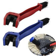 Пластиковая велосипедная цепь для мотоцикла и велосипеда, чистящая щетка, гранж, щетка для чистки, инструмент для очистки
