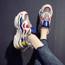 2020 ผู้หญิงแพลตฟอร์ม Chunky รองเท้าผ้าใบสูง 5 ซม.LACE up Casual Vulcanize รองเท้า Luxury Designer พ่อเก่าหญิงแฟชั่นรองเท้าผ้าใบ
