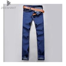 Slim Fit Skinny Jeans Mens Slim Jeans