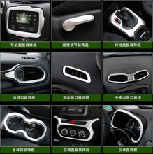 For Jeep Renegade 2016 Luxury ABS Chrome Car All Kinds of Interior Accessories Cover Trim Frame Decoration Car Styling