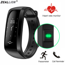 ZEALLION Hot SmartBand M2S+ Large screen long standby Waterproof Fitness Blood Pressure Heart Rate For Android IOS