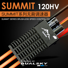 DualSky SUMMIT 120HV 120A Brushless ESC HV Version For RC airplane fixed-wing UAV цена
