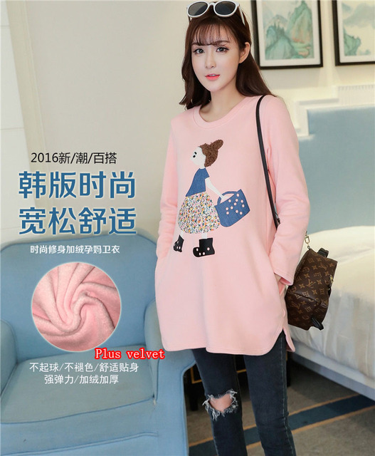 2016 fashion pregnant women autumn and winter plus velvet sweater t-shirt loose Korean version of cotton printing pregnant women