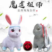 Neue Mo Dao Zu Shi Plüsch Puppe Wei Wuxian LanWangji Nette Cartoon Kaninchen Cosplay Spielzeug Geschenke Anime Rund Um