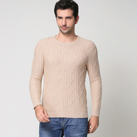 2017 New Pure Color Ground Spend Cashmere Wool Men Sweater