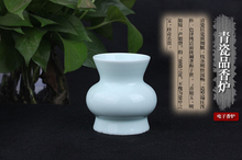 Rechargeable electronic classical celadon incense burner portable USB aromatherapy furnace charging car thermostat