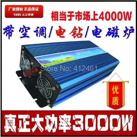 цена на 12V 24V 48V 3000W Off-grid Pure Sine Wave Wind Inverter For Wind System ,Output 100-240V 3000W converter onda sinusoidale pura