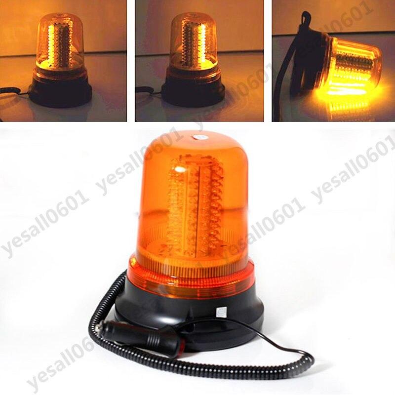 CYAN sol baie 120 LED ambre voiture camion toit rotatif stroboscope lumière Flash lampe d'avertissement d'urgence