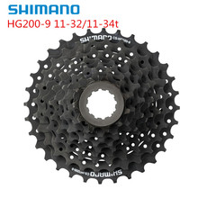 shimano Acera HG200 bike bicycle mtb HYPERGLIDE 9 speed cassette 11-32t/11-34t