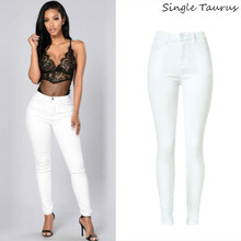 High Waist Women Jeans Fashion White Elastic Jeans Feminina