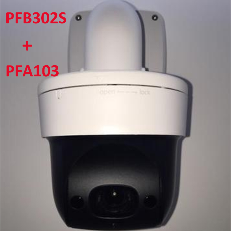 Dahua Bracket Water-proof Wall Mount PFB302S CCTV Camera Bracket + Hanging Mount Adapter PFA103 IP C