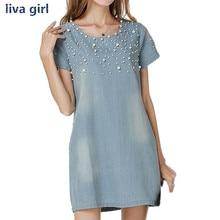 Сарафан Для женщин платье из джинсовой ткани модные Винтаж Vestidos Feminina джинсовые платья