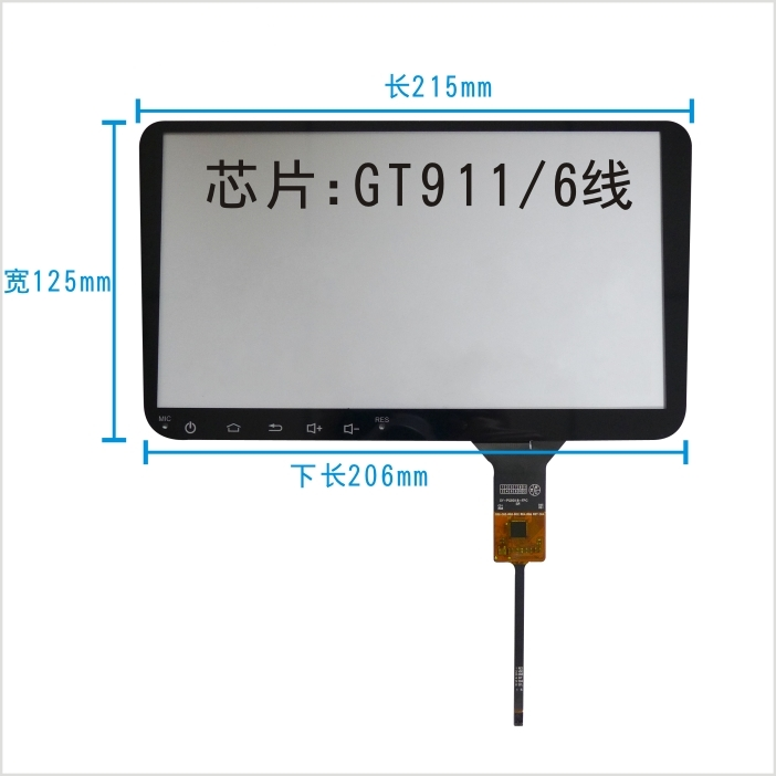 215*125 DVD navigation 9-inch public capacitor touch screen / 9-inch 6-line capacitor with buttons, free delivery
