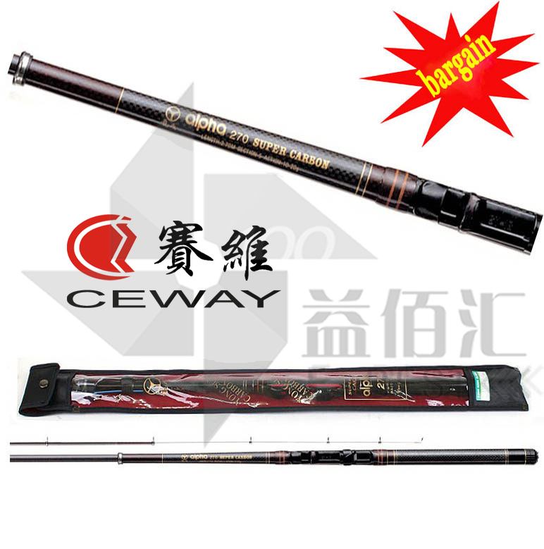 Carbon Fiber Boat Rod Fishing Rods CEWAY SUPER CARBON ALPHA Fishing Tackle Fish Pole Telescope Poles DISCOUNT FREE SHIPPING carbon boat feeder fishing rods casting poles h mh spinning jig rod 2 two tips 2 28m camouflage snakehead fish jigging pole 2017