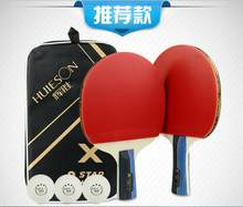 Huieson 2Pcs Upgraded 3 Table Tennis Racket Set Lightweight Powerful Ping Pong Paddle Bat with Good Control(China)