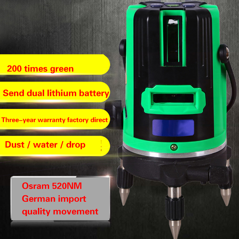 New laser level infrared flat water meter automatically vote line 2 line 3 line 5 line marking instrument kapro clamp type high precision infrared light level laser level line marking the investment line