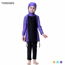 YONGSEN אסלאמי מוסלמי בגדי ים 2020 ילדה חיג אב מאיו דה ביין Burkinis צנוע בתוספת גודל מותג בגד ים ארוך שרוול רחצה