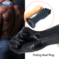 Sexy Vilas's hand High Quality Handmade Anal Plug Mimic Realistic Fist With A Wide Base Dildo Sex Toy For Woman Good Experience