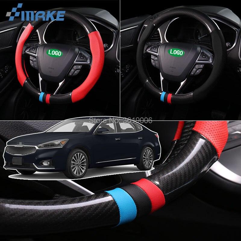 Smrke для KIA Cadenza Руль Обложка против скольжения углеродного волокна Топ ПВХ кожа спортивный Стиль