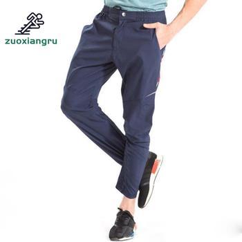 6121b7a8991e Летние ультра-тонкие Походные штаны для отдыха на природе мужские ...