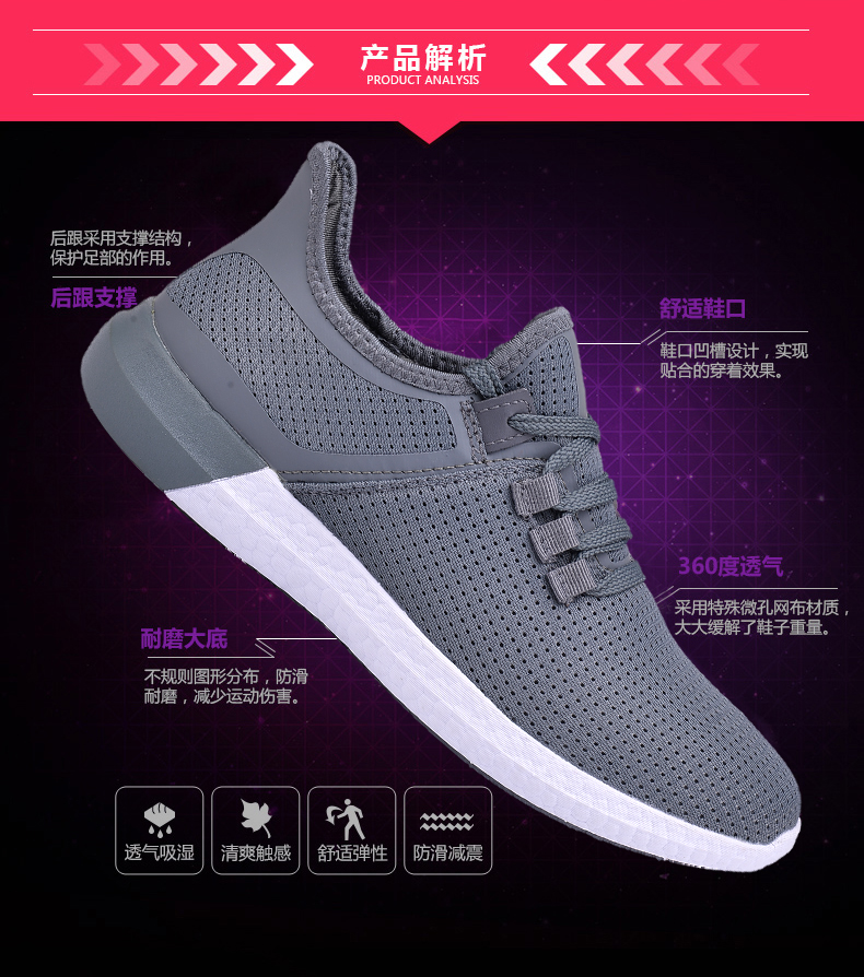 UNN Unisex Running Shoes Men New Style Breathable Mesh Sneakers Men Light Sport Outdoor Women Shoes Black Size EU 35-44 15