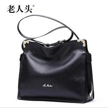 2016 laorentou luxury fashion high-grade cowhide leather casual messenger bag 100% high-quality brand-name famous women