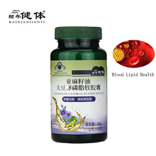 100% Natural Soy Lecithin Can Effectively Prevent and Treat Atherosclerosis Liver Disease Senile Dementia Soybean Phospholi formula to cure liver diseases prevent hepatitis a b and c cure and prevent cirrhosis fatty liver disease fld 50 pcs lot
