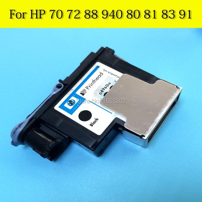 6 PC/Lot Printhead Cover Units For HP81 HP83 Print Head Printer Head Protector For HP Designjet 5000 5500 1000 1050 1055 Printer