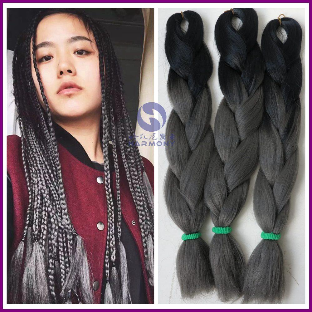 livraison gratuite 10 packs ombre couleur gris fonc extensions de cheveux tresses noir gris fonc - Coloration Henn Noir