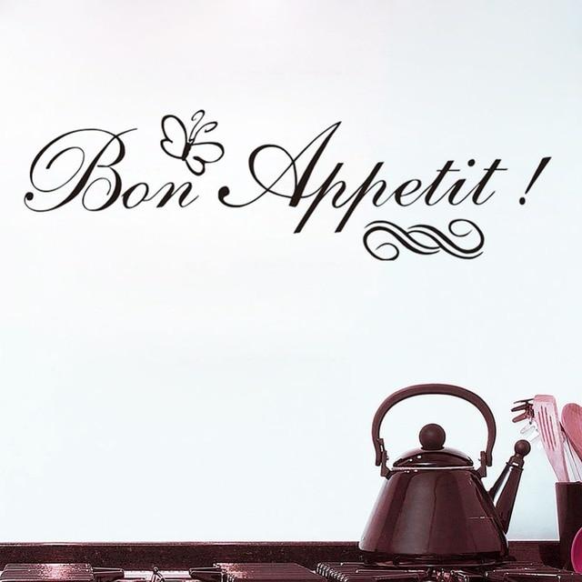 Bon Appetit Wandaufkleber Mit Schmetterling Französisch Spanisch Ernährung  Zitate Wohnzimmer Esszimmer Restaurants Küche Dekoration