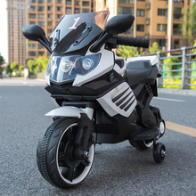 FUYOUSHENZHU Children electric motor Tricycle Baby double rechargeable boy toy car Single drive motorcycle