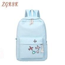 Women Canvas Backpacks Bagpack School Wind Back Pack Bag Schoolgirl Travelling Backpack Campus Bookbag