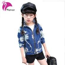 Baby Girls Denim Jackets Coats New Print Design Style Fashion Spring Autumn Children Outwear Coat Kids Denim Jacket